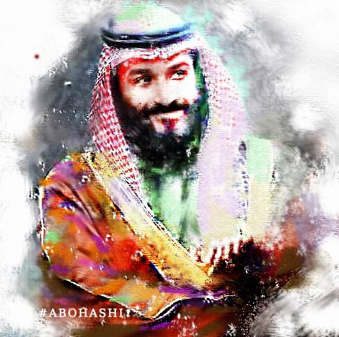 Mohammed bin Salman par abohashi